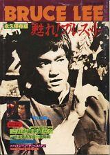 Bruce Lee VERY RARE 1981 Bruce Lee Fan Club Magazine!