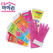 Mamison Household Dishwashing Kitchen Gloves Made In Korea