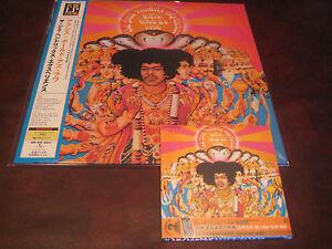 HENDRIX AXIS STEREO 200 GRAM JAPAN OBI LIMITED UNIVERSAL RECORDS LP & CD COMBO