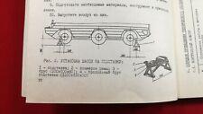 Vtg Manual Russian Ussr Chassis Baz 5937 5939 9K33 Osa Sa-8 Gecko Military Rare