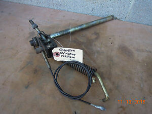 Genuine OEM Ariens Lawn Tractor Linkage.Assembly.Brake 21548125
