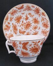 Mottahedeh Cup & Saucer Sacred Bird & Butterfly Historic Charleston