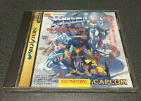 X-MEN CHILDREN OF THE ATOM Sega Saturn 1995 SS Japan include manual