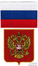 LOT of 2 RUSSIA FLAG PATCH EAGLE EMBROIDERED IRON-ON RUSSIAN COAT ARMS SHIELD