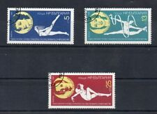 Lot de Timbres DANSE ARTISTIQUE (lot 10)