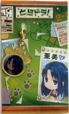 Toradora Ami Fastener Metal Charm Anime Manga Game MINT