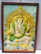 RAJA RAVI VARMA GANPATI LORD GANESHA LITHO PRINT INDIAN MYTHOLOGY  COLLECTIBLES