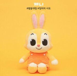 Pink fong Wonder Plush Doll  JENNY 30cm Animation KOREAN