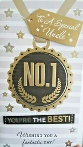 SPECIAL UNCLE FATHER'S DAY CARD ~ MEDAL DESIGN ~ QUALITY CARD & NICE VERSE