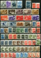 USSR RUSSIA Soviet Stamps Postage Collection 1948  MINT LH CTO OG Used