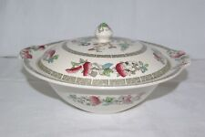 Johnson Brothers Indian Tree Vegetable Tureen Serving Bowl and Lid