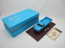1:24 FAW JieFang CA141 ChinaTruck Century Dragon Diecast Model Blue