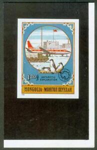 Mongolia 1980 1.20t Penguins & Plane imperf proof