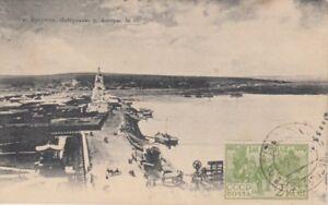 Ansichtskarte Sowjetunion  Irkutsk  Hafen  1930