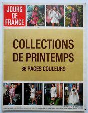 ►JDF 743/1969-COLLECTIONS-TRINTIGNANT-GILBERT BECAUD-REINE FABIOLA-ADAMO-CLOCLO