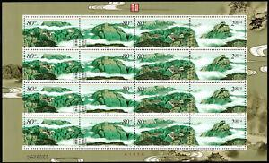 China PRC 3193 Full Sheet, MNH. Qianshan Mountain, 2002-8