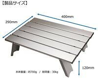 JAPAN CAPTAIN M-3713 STAG Japan Outdoor Small Low Folding Table Camping Compact