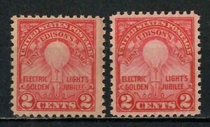 US 1927 #654-655 - 2c Edison's Light Bulb Set of 2 OG Mint NH MNH VF-XF