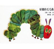 Board Fiction Books for Children in Chinese