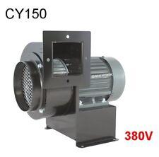 Centrifugal blower Cam York CY150 380V AC blower 3phase 1/2HP