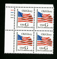 US Stamps # 2851 VF Plate block OG NH