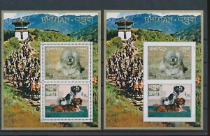 LO04452 Bhutan perf/imperf pets animals dogs sheets MNH