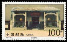 "P.R. CHINA 2813 (Mi2860) - Macao Landmarks ""Lin Fong Temple"" (pa5161)"