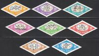 Romania 1964 MNH Sc 1665-1672 Mi 2309-2316 Olympic Games, Tokyo,Japan **
