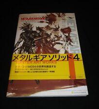 MASTER ART WORKS METAL GEAR SOLID 4 ART BOOK  Yoji Shinkawa