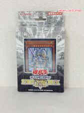26755 Surge of Divine Light Yugioh Yu-Gi-Oh Duel Monsters Structure Deck