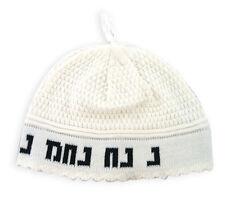 RABBI NACHMAN BRESLOV WHITE KIPPAH - yarmulka/yarmulke/hat/yamaka/hat judaism