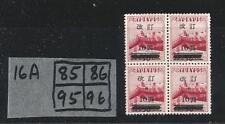 Ryukyu Islands Scott #16A block of 4 with varieties, MNH