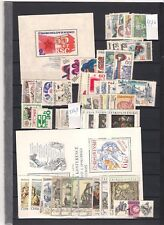 1976 MNH Czechoslovakia year collecttion, including block 32-33