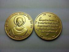 St. Maximilian Kolbe Addiction Recovery Coin Serenity Prayer AA 12 Steps Alcohol