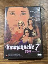 EMMANUELLE 7 Busty SYLVIA KRISTEL Carolyn Monroe EROTIC FANTASY Exploitation DVD