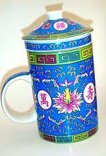 LIDDED TEA CUP WITH INFUSER ASIAN  TEA PORCELAIN- BLUE /NEW