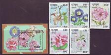 CAMBODIA 1993 FLOWERS MINT NEVERHINGED SET 5 plus MINISHEET