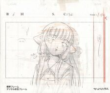 Anime Genga not Cel Chobits #64