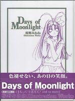 """Minene Sakurano """"Days Of Moonlight"""" illustration art book"""