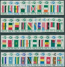 Egypt 1969 SG980-1020 African Nations Flags set MNH