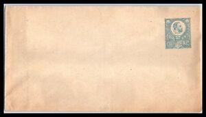 1870s? HUNGARY Postal Stationery Cover - King Franz Joseph, Unused R16