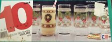 NIB Holiday Wreath 10pc Drinkware set Glass tumblers Indian Glass