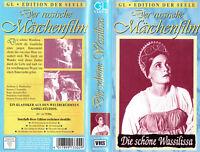 (VHS) Die schöne Wassilissa - sowjetischer Märchenfilm (Deutsche Sprache)