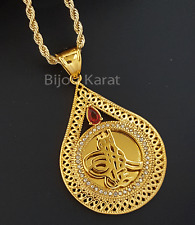 Osmanli Tugra Gold Kette 22 Karat Ayar Altin Kaplama Cumhuriyet altini Kolye Rot