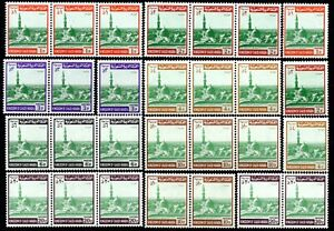 9.24.SAUDI ARABIA.1968-1976 PROPHET'S MOSQUE MEDINA,28 MNH STAMPS LOT