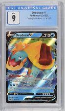 2020 Pokemon Drednaw V Champion's Path 14/73 CGC Mint 9