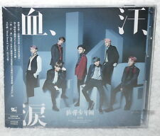 BTS Blood Sweat & Tears 2017 Taiwan Ltd CD+36P booklet (Japanese Lan.)