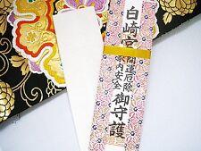 JAPANESE OMAMORI OFUDA Charm Good luck For Family Safety from Japan Shrine 002