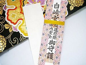 JAPANESE OMAMORI OFUDA Charm Good luck For Family Safety from Japan Shrine 002