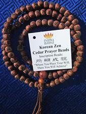 RARE BUDDHIST 108 MALA VERY FRAGRANT CEDAR WOOD KOREAN SYMBOLS ON EACH 8MM BEAD